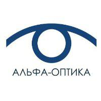 Альфа оптика